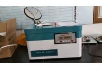 XRY-1A oxygen bomb tester