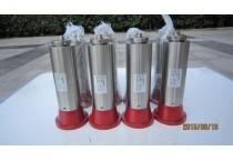 high pressure intermediate container