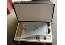 Mud Test Box(Three sets)