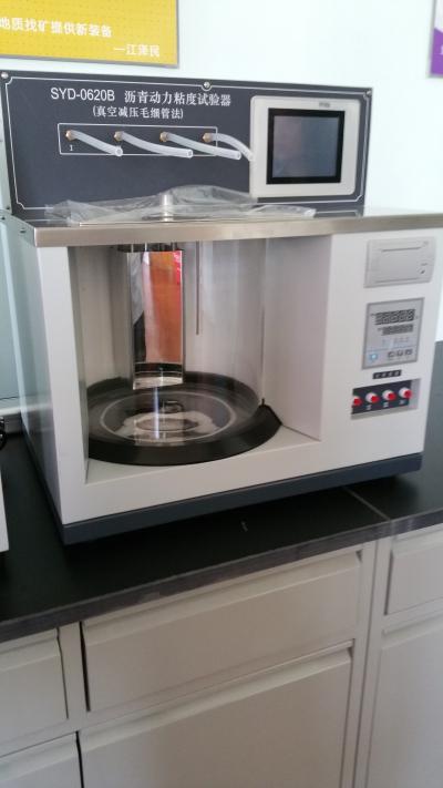 Bitume -Dynamic - viscosimètre - Bon - Qualité