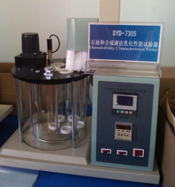 Deemulsasiya-Xüsusiyyətlər-Tester - Best-Price --Petroleum-Oils və Sintetik-Fluids üçün