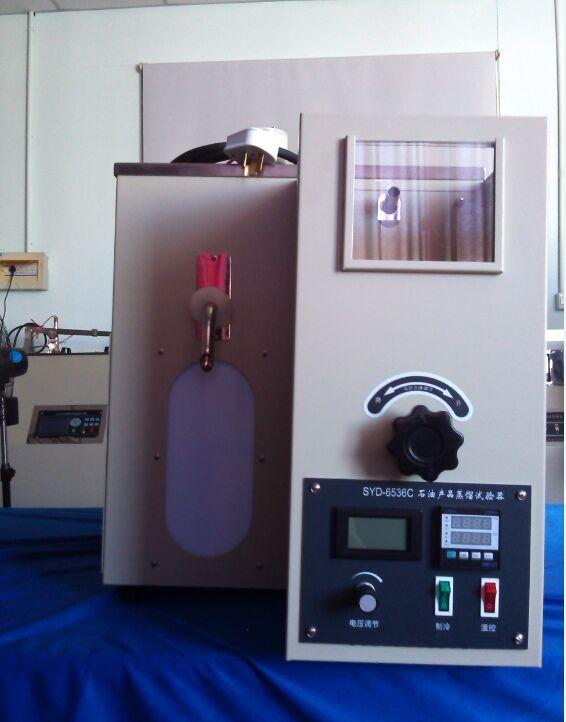 Destillation-apparat-lav temperatur---Cheap
