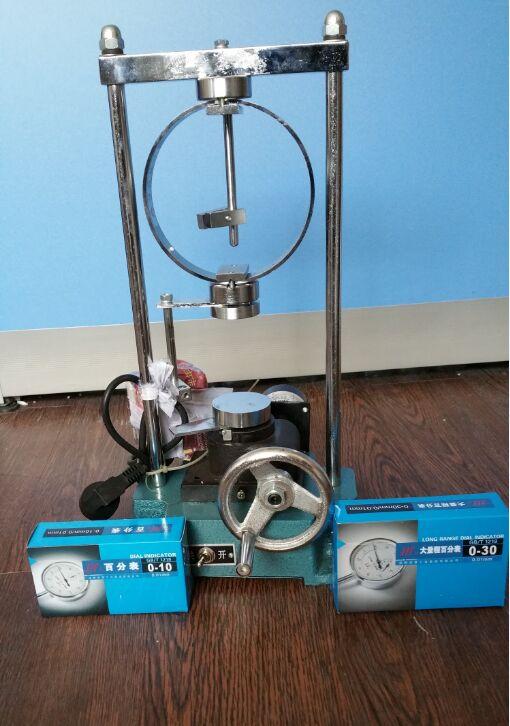 Motorizada - Não delimitado -Compressão -Machine -Best -Price