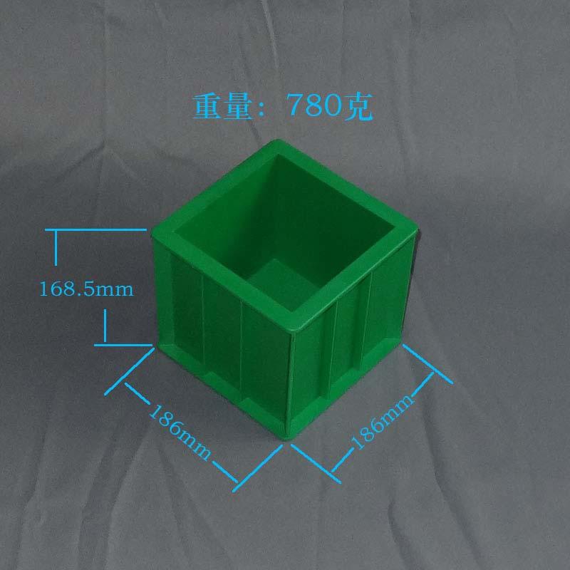 Plastiek-kubus-vorm-waarborg