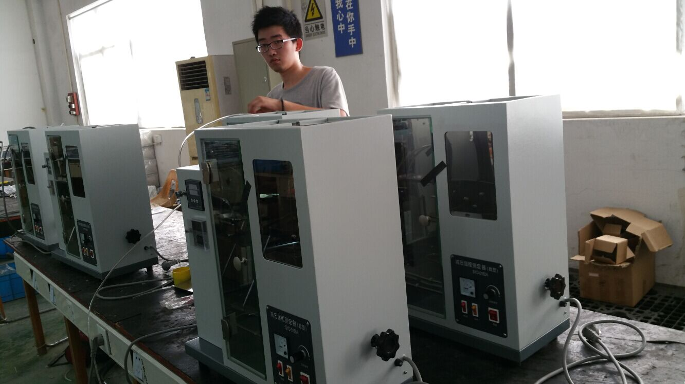 SYD-0165A---Vacuum-Distillation-Apparatus-In-China