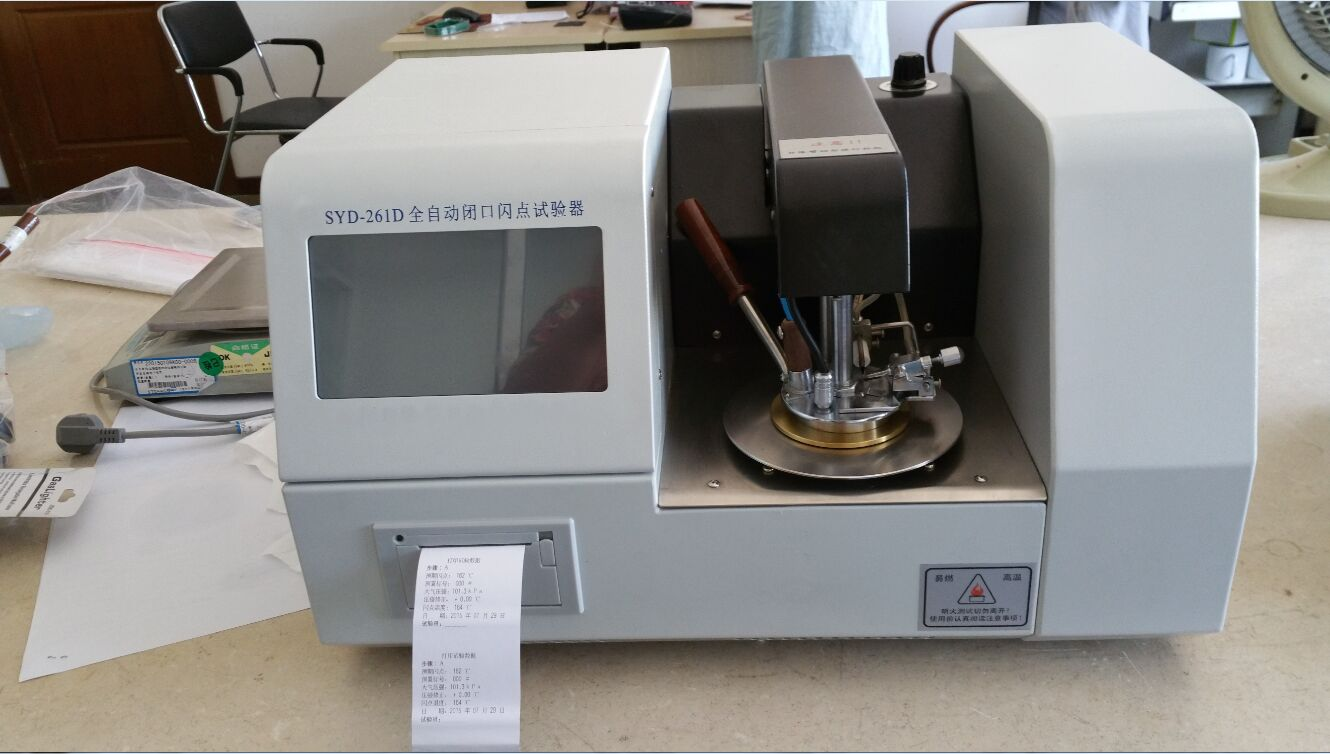 SYD-261D-Vollautomatisch-PMCC-Flash-Point-Tester-Customized