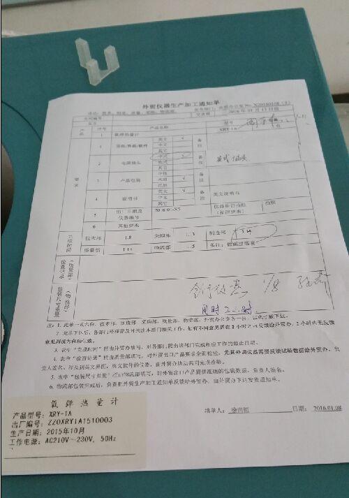 XRY -1A -oxygène- bombe - testeur de haute qualité