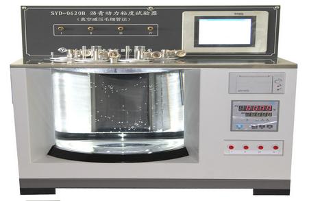 Bitume Dynamic viscosimètre