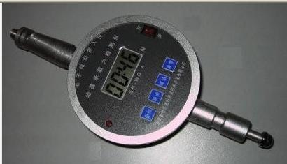 mikro drukmeter